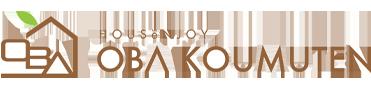 おおば工務店|大阪、淀川区 西淀川区、兵庫の注文住宅なら大阪の工務店・おおばこうむてん(大庭工務店)へ