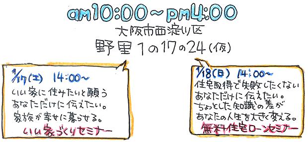 20150117-k02