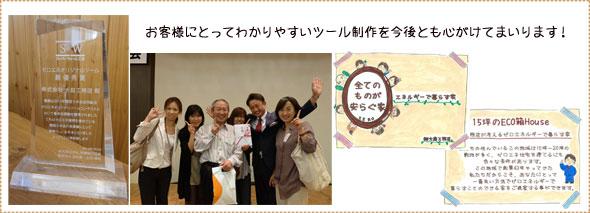 awards_2013-2