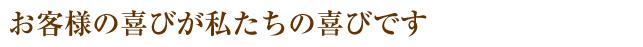 company_txt1