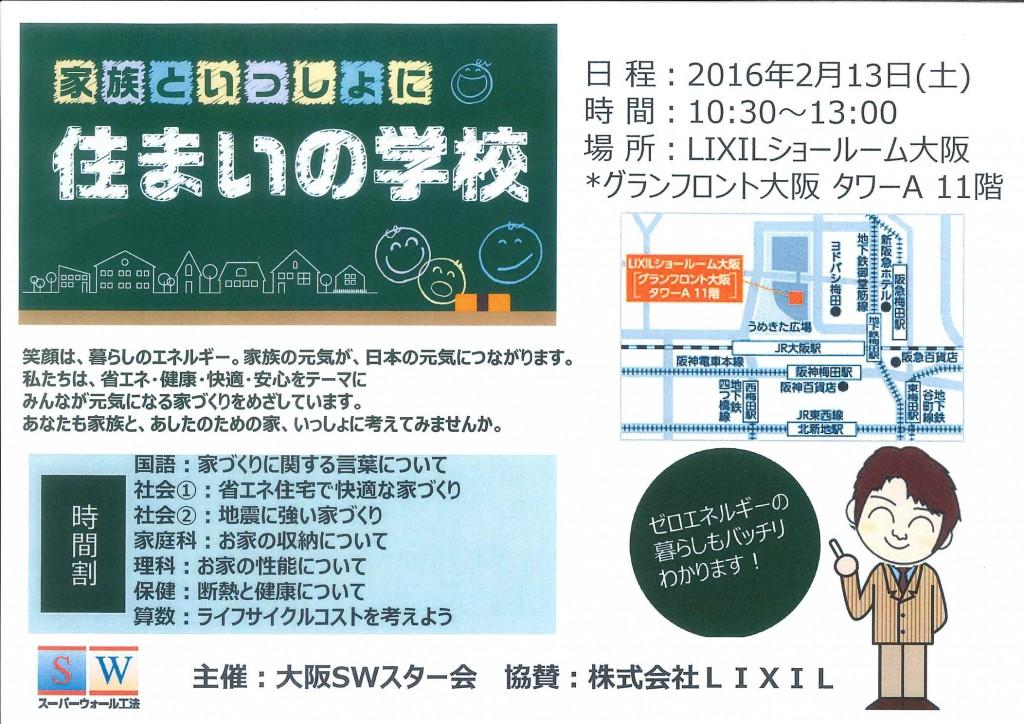2016.2.13(小)